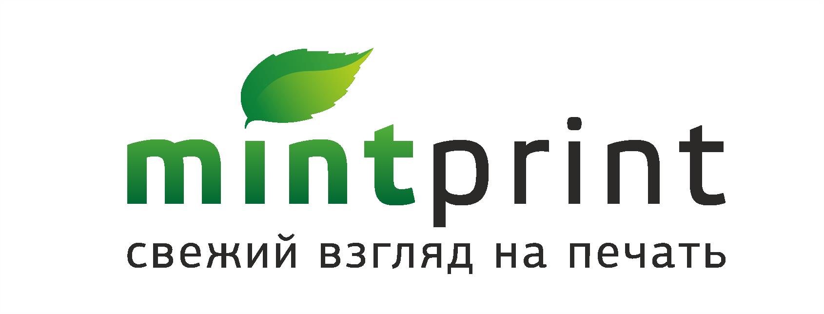 Типография Минт Принт